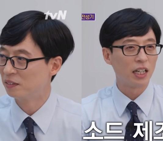 yoo jaesuk dipandang rendah semasa 20-an