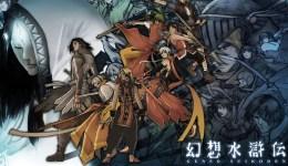 Cốt truyện Suikoden I – Khởi đầu của dòng game 108 anh hùng Lương Sơn