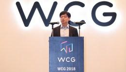 World Cyber Games 2018 – Công bố 4 game thi đấu đầu tiên