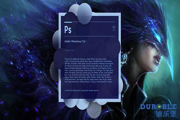 photoshop在線下載,PS軟件中文版正版免費下載