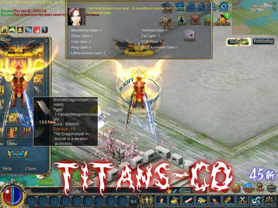 سيرفر كونكر تهييس قوي سيرفر Titans دروب 25 الف سيرفرات