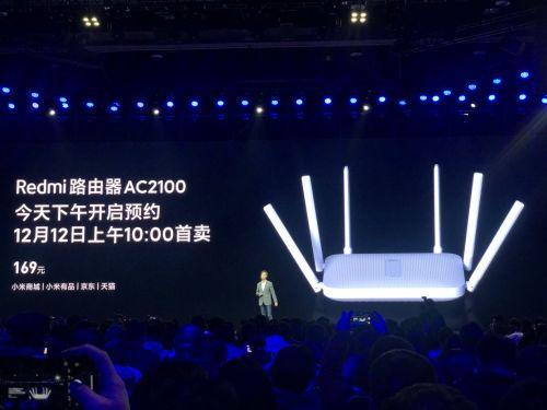 Redmi首款路由器AC2100發布:兩千兆高速率 外置六天線_Techweb