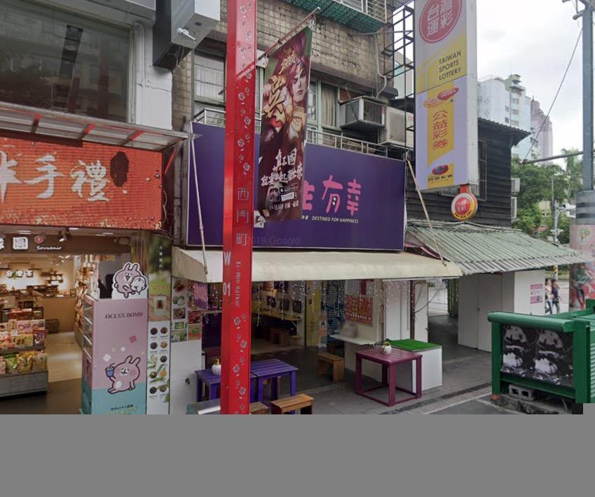 展成投注站》累積開出頭獎次數:3次》地址: 台北市萬華區武昌街二段1號