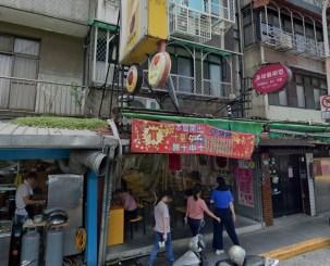 捌顆星彩券行》累積開出頭獎次數:3次》地址: 台北市大安區樂業街102號