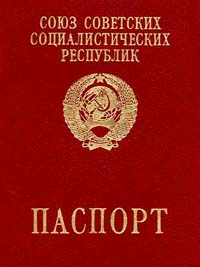 Red colored EU passports worry Lithuanian politicians