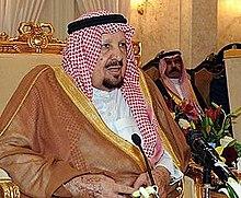 عبد الرحمن بن عبد العزيز آل سعود ويكيبيديا