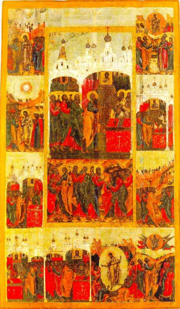 Psalm 95  Wikipedia