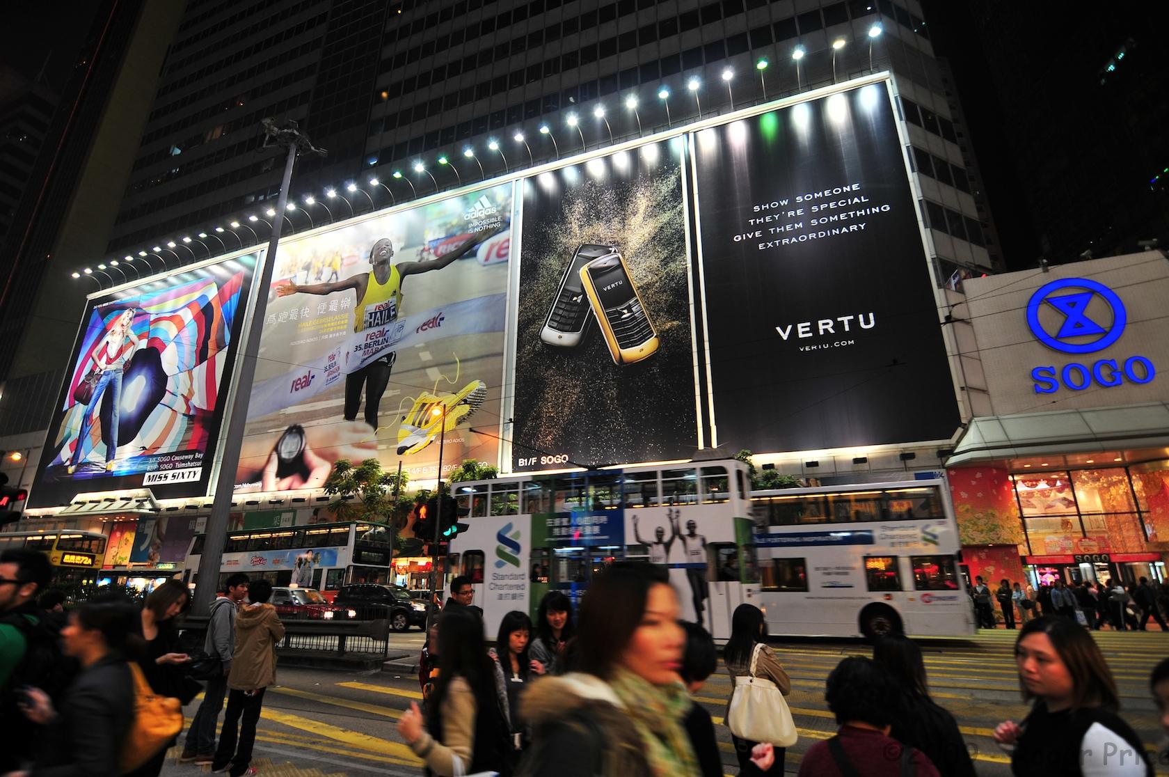 香港そごう - Wikipedia