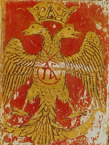 Roman double-headed eagle featuring the 'sympilema (the family cypher) of the Palaeologus dynasty. From a church mural, 14th century.