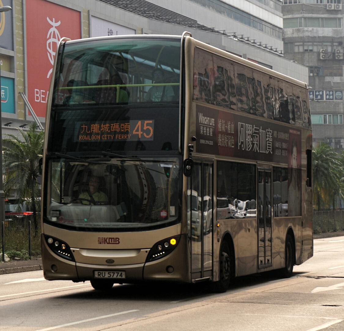 九龍巴士45線 - 維基百科,四線雙向行車,自由的百科全書