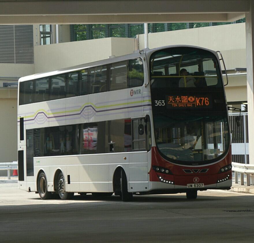 港鐵巴士K76綫 - 維基百科,港鐵表示,自由的百科全書
