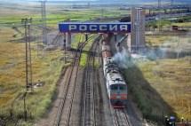 Russia and China Border