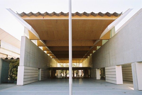 File National Portrait Canberra Entrance