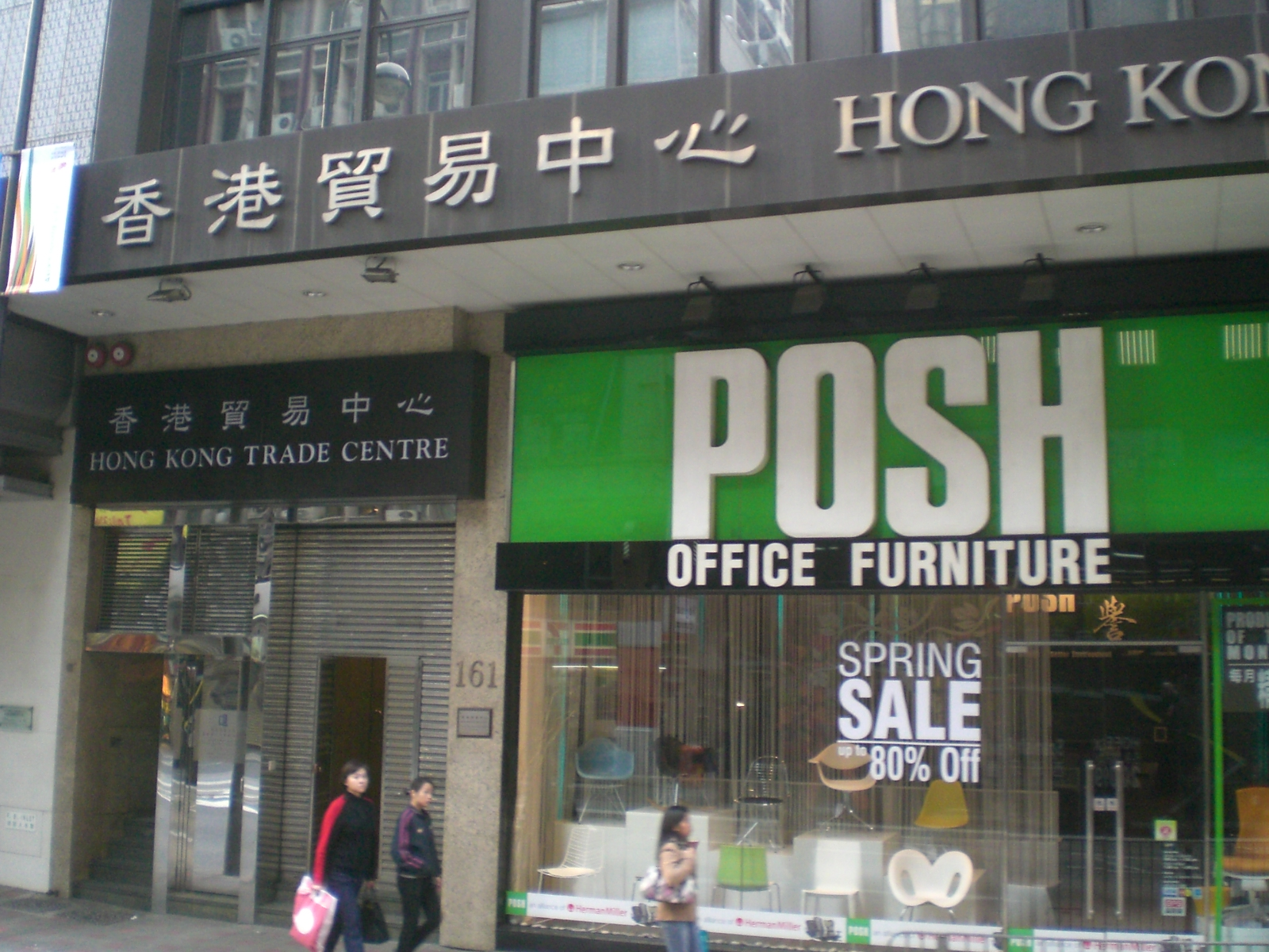 office chair hong kong home depot stacking covers file hk des voeux road central 161 trade centre