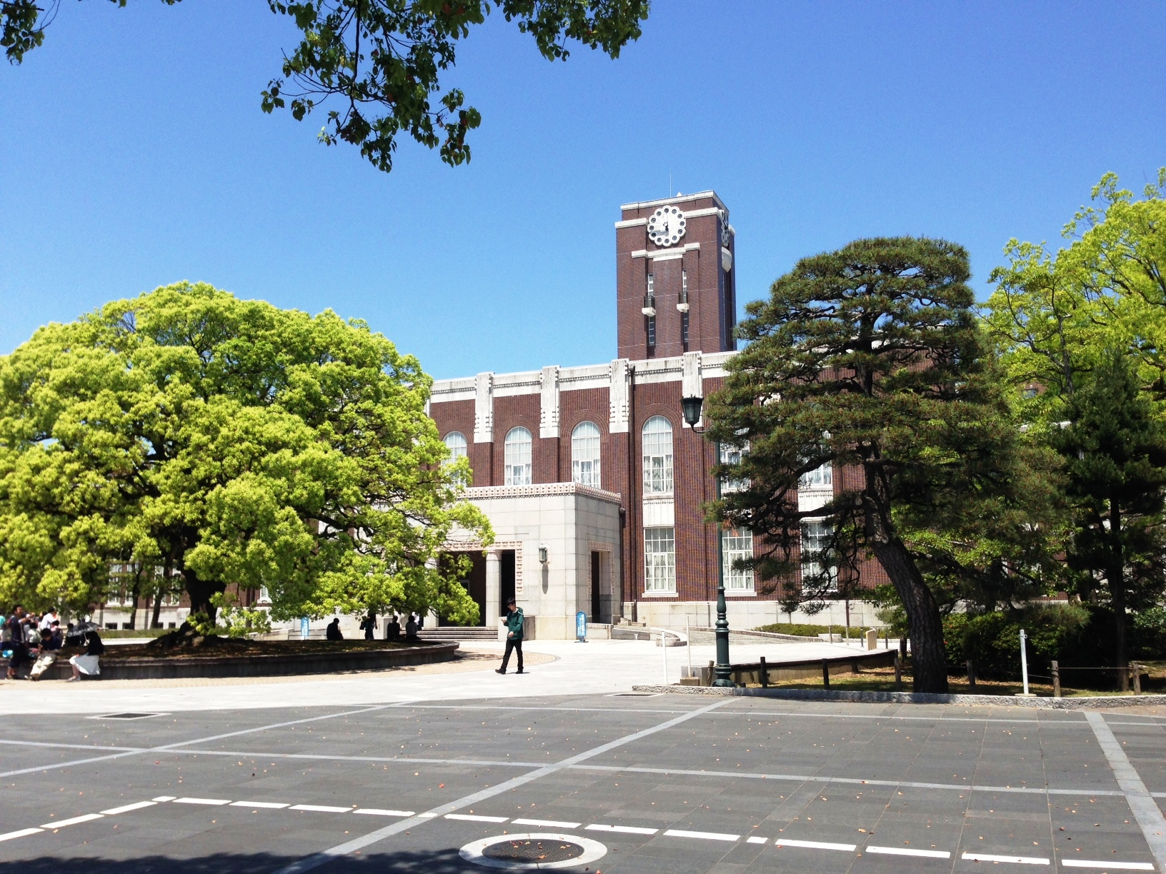 File:Kyoto University Clock Tower.jpg - Wikipedia