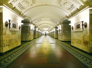 Oktyabrskaya (Koltsevaya line)  Wikipedia