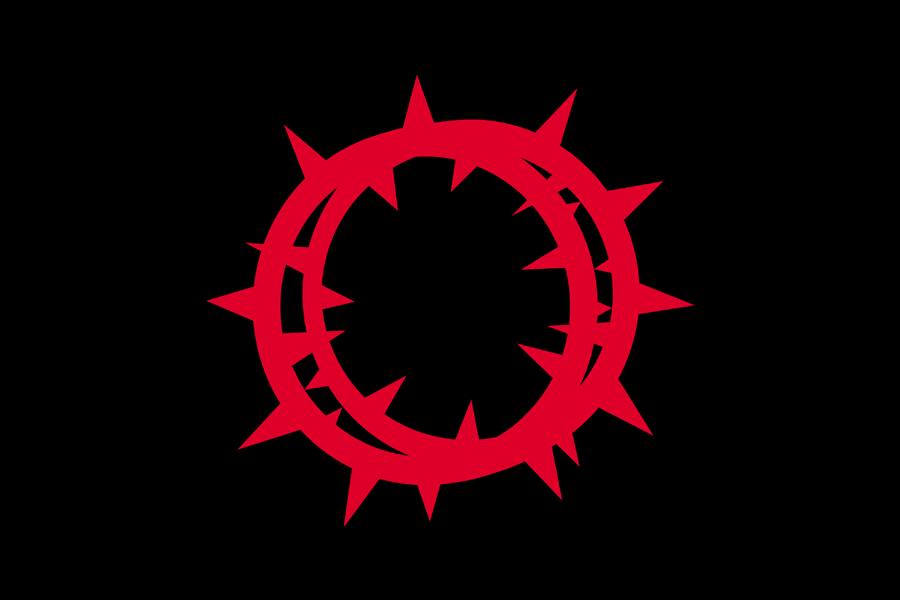 全國水平社 - Wikipedia