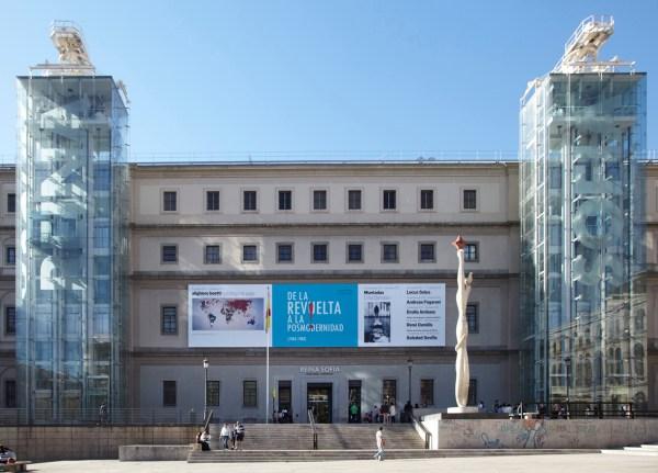 Museo Nacional Centro De Arte Reina Sof - Wikipedia