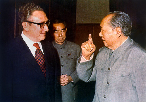 File:Kissinger Mao.jpg