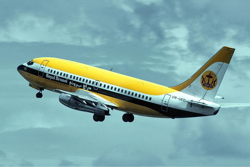 Royal Brunei Airlines  Wikipedia bahasa Indonesia