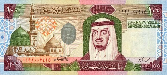 https://i0.wp.com/upload.wikimedia.org/wikipedia/commons/0/09/SaudiArabiaP25-100Riyals-%281984%29-donatedth_f.jpg