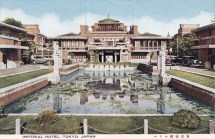 Remaining Frank Lloyd Wright Hotel Reopens