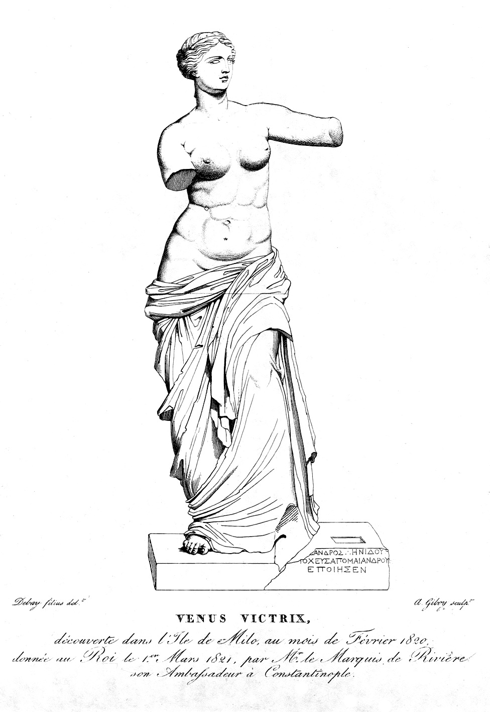 https://i0.wp.com/upload.wikimedia.org/wikipedia/commons/0/0b/Paris_Louvre_Venus_de_Milo_Debay_drawing.jpg