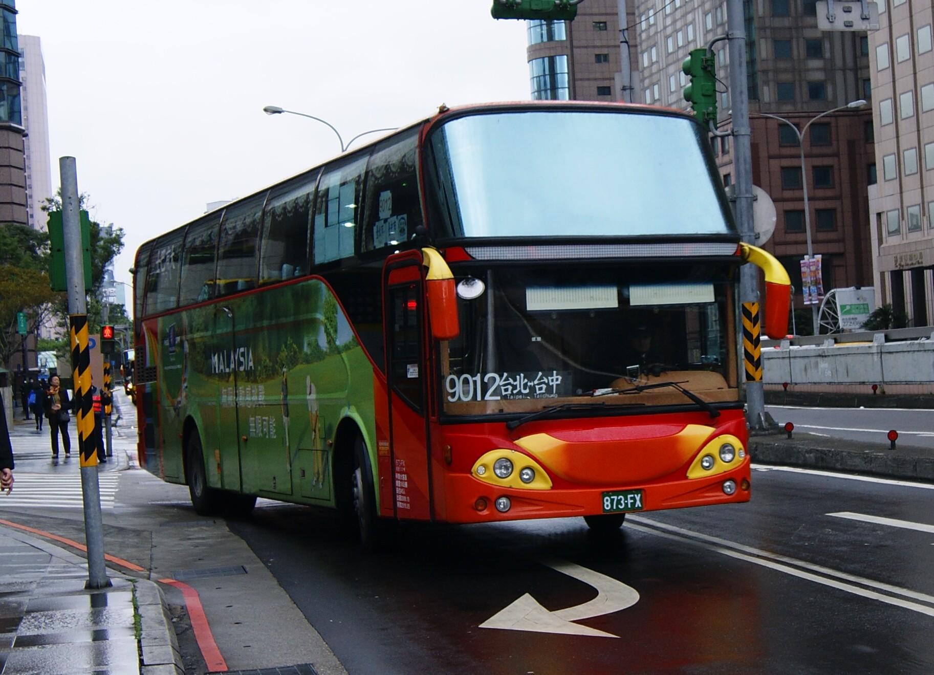File:大有巴士 大吉車體873-FX 9012.jpg - Wikimedia Commons