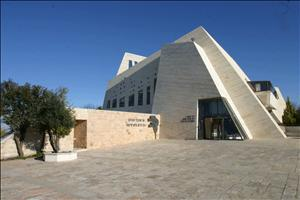 Yeshivat Har Etzion (www.haretzion.org). Obtai...