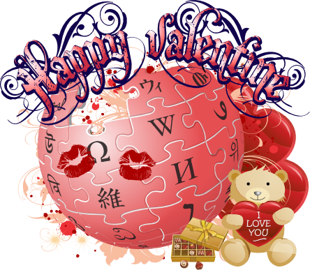 FileWikipedia Valentines Daypng Wikimedia Commons