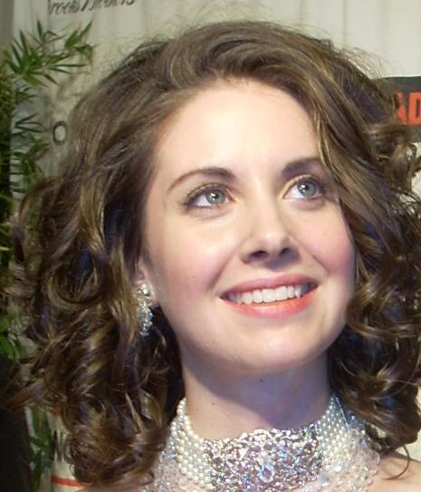 File:Alison Brie 2008.jpg