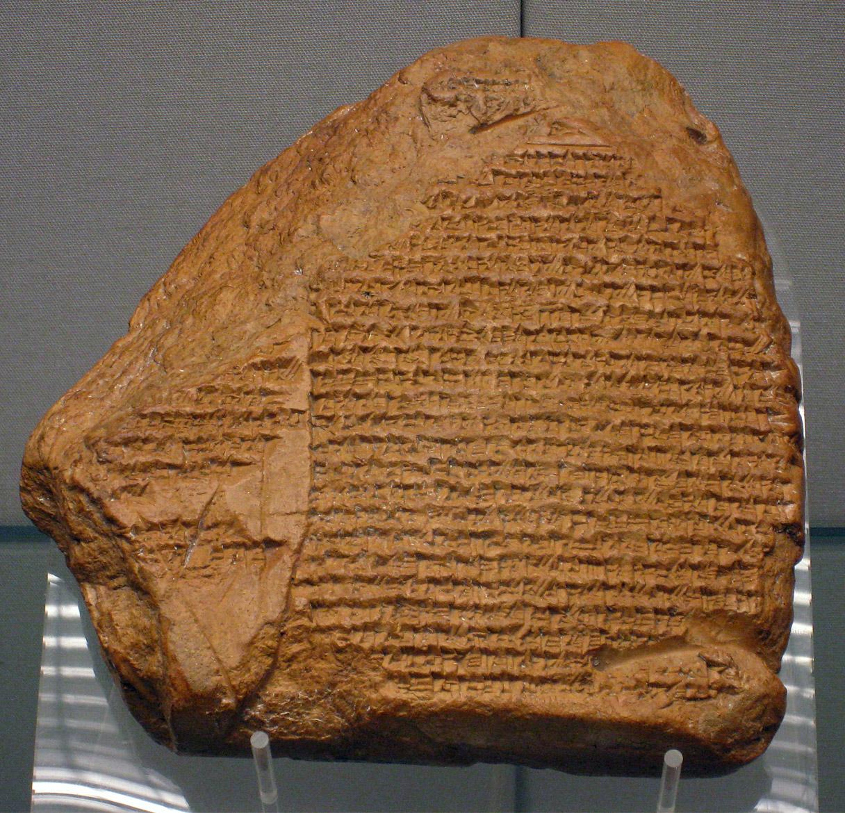 Nabonidus Chronicle  Wikiwand