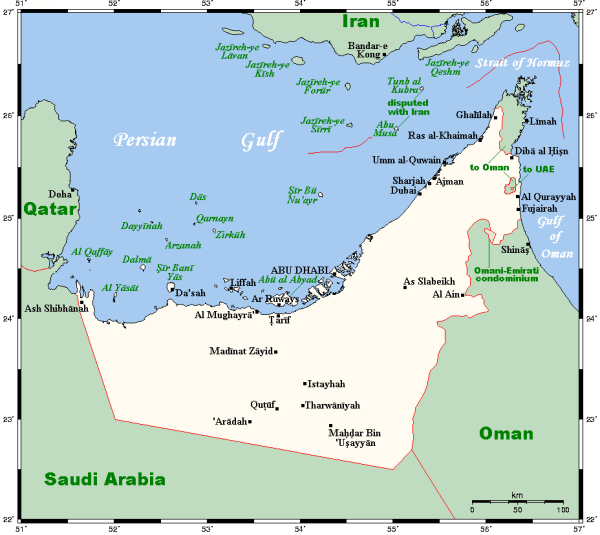Geography of the United Arab Emirates Wikipedia