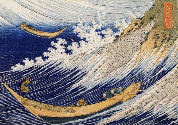 Ocean Waves Hokusai