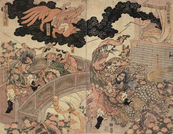 Hokusai's Portrayal of a Nine-Tailed Fox
