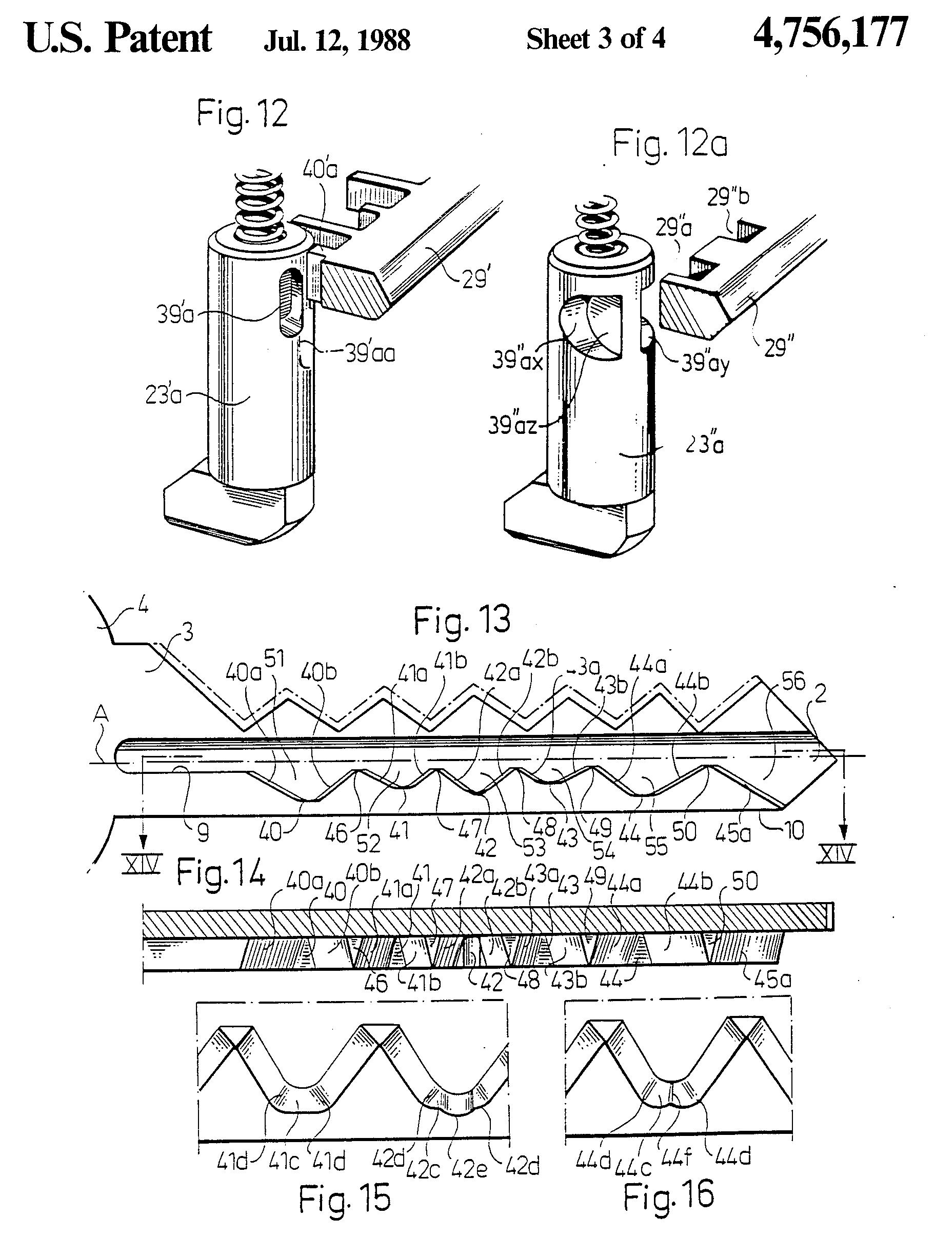 File Schlage Primus Design Us Patent July