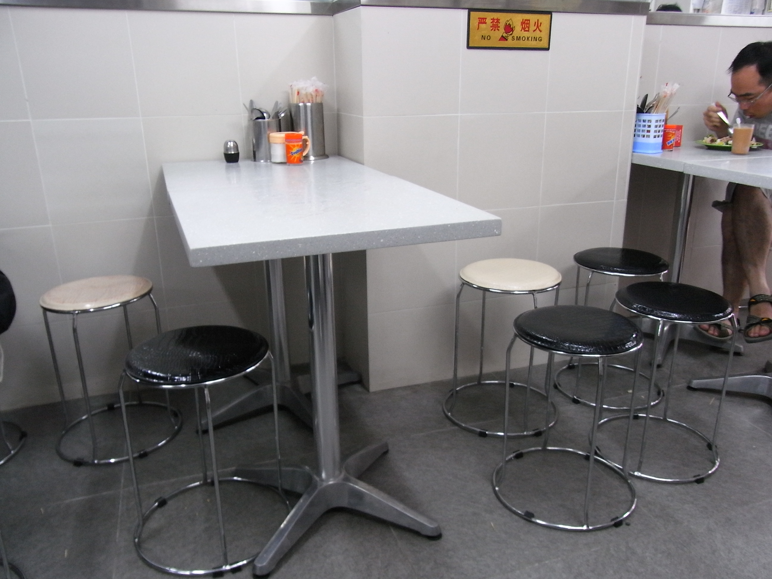 fast table chair haworth zody price file hk sheung wan 金太陽 gold sun good food 01 n