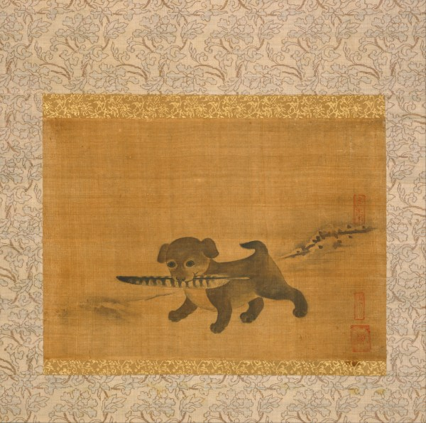 File Attributed Yi Korean - Puppy Playing With