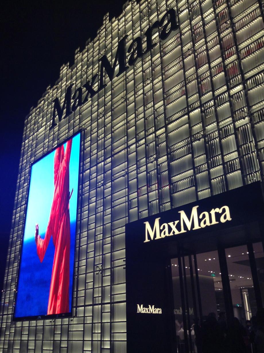 Max Mara  Wikipedia