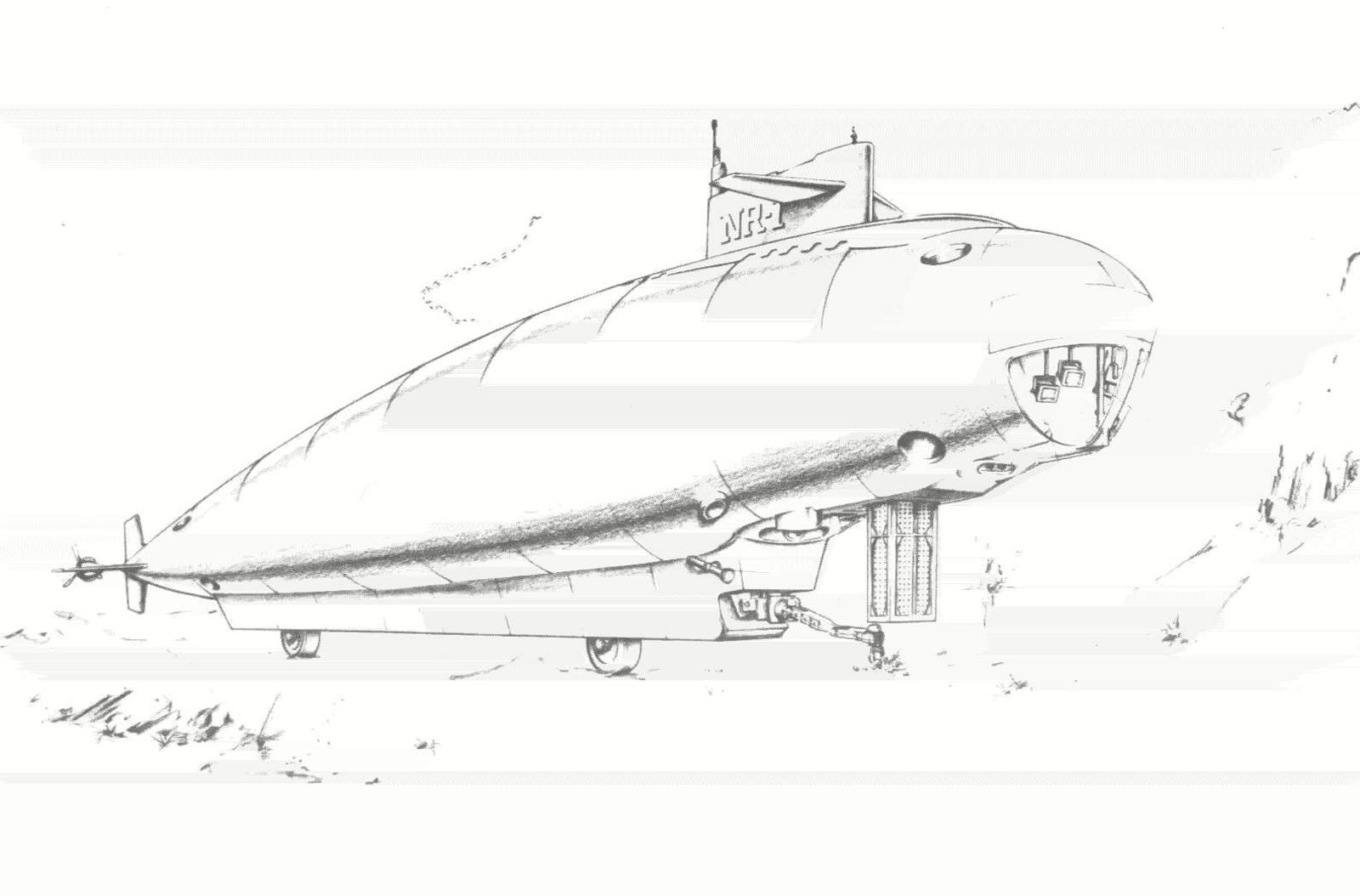 American Submarine Nr 1