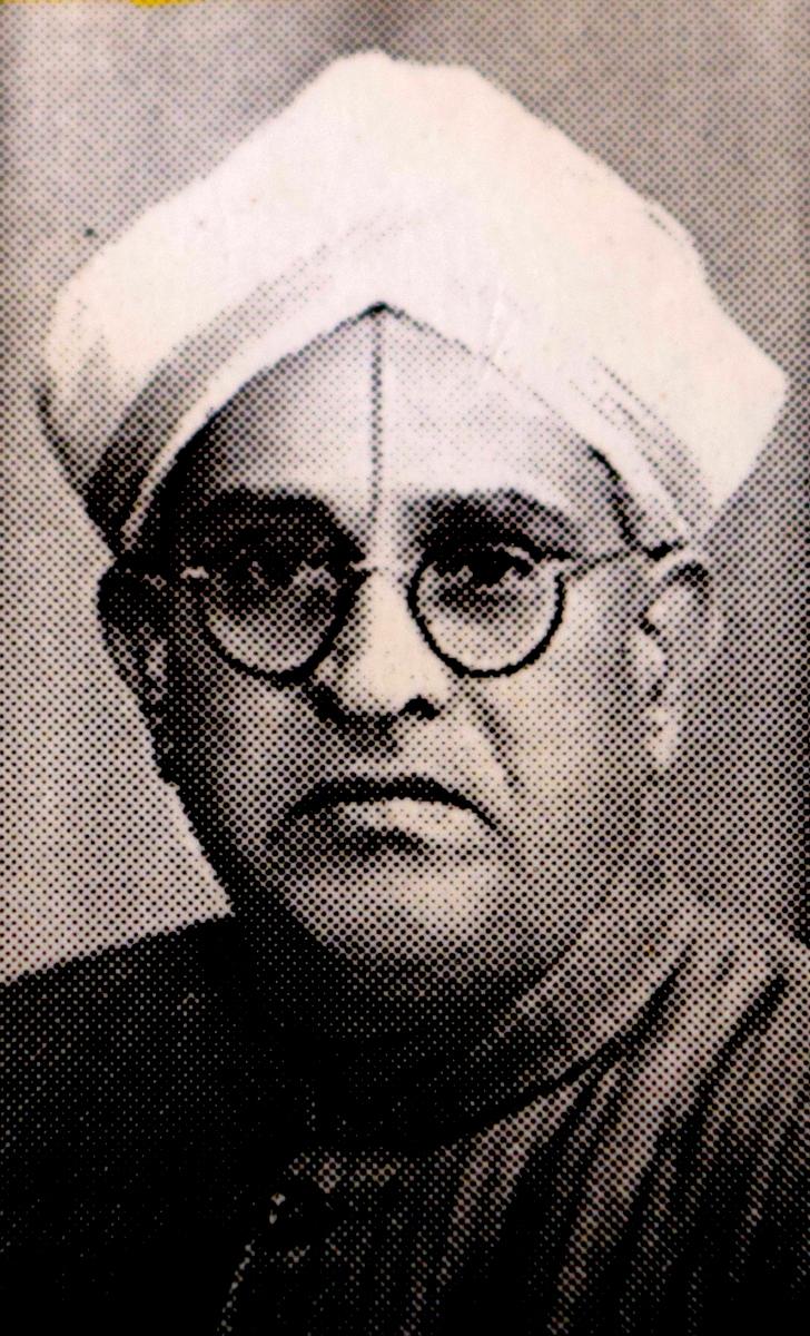 D. L. Narasimhachar - Wikipedia