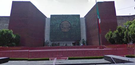 Resultado de imagen para congreso de la union mexico
