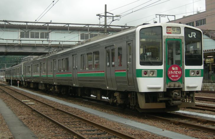 https://i0.wp.com/upload.wikimedia.org/wikipedia/commons/1/17/JRE-719_Sendaicityrabbit.jpg?w=728&ssl=1