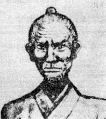 Matsumura Skon  Wikipedia