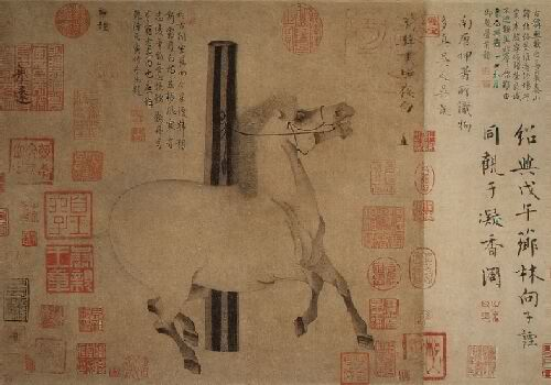 Painting of the Tang period.