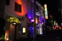 File - Hotel Sunreon Love 01 15554736517