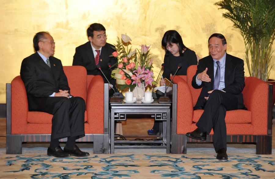 Jim Yong Kim Wang Qishan