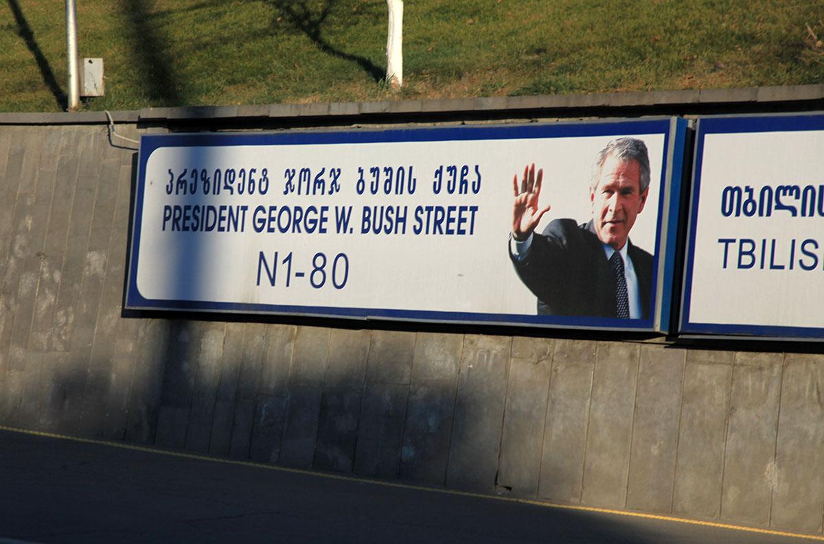 https://i0.wp.com/upload.wikimedia.org/wikipedia/commons/1/19/George_W_Bush_St_Tbilisi_Georgia.jpg