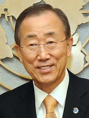 File:Ban Ki-moon headshot.jpg