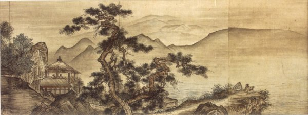 File Landscape Painting In Chinese Style Shgetsu